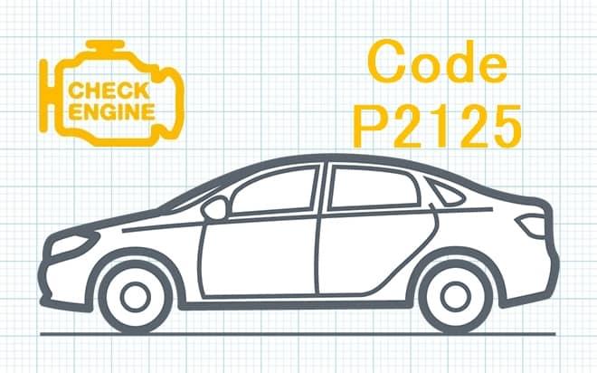 """Код ошибки P2125 – неисправность цепи датчика """"E"""" положения дроссельной заслонки либо педали акселератора"""